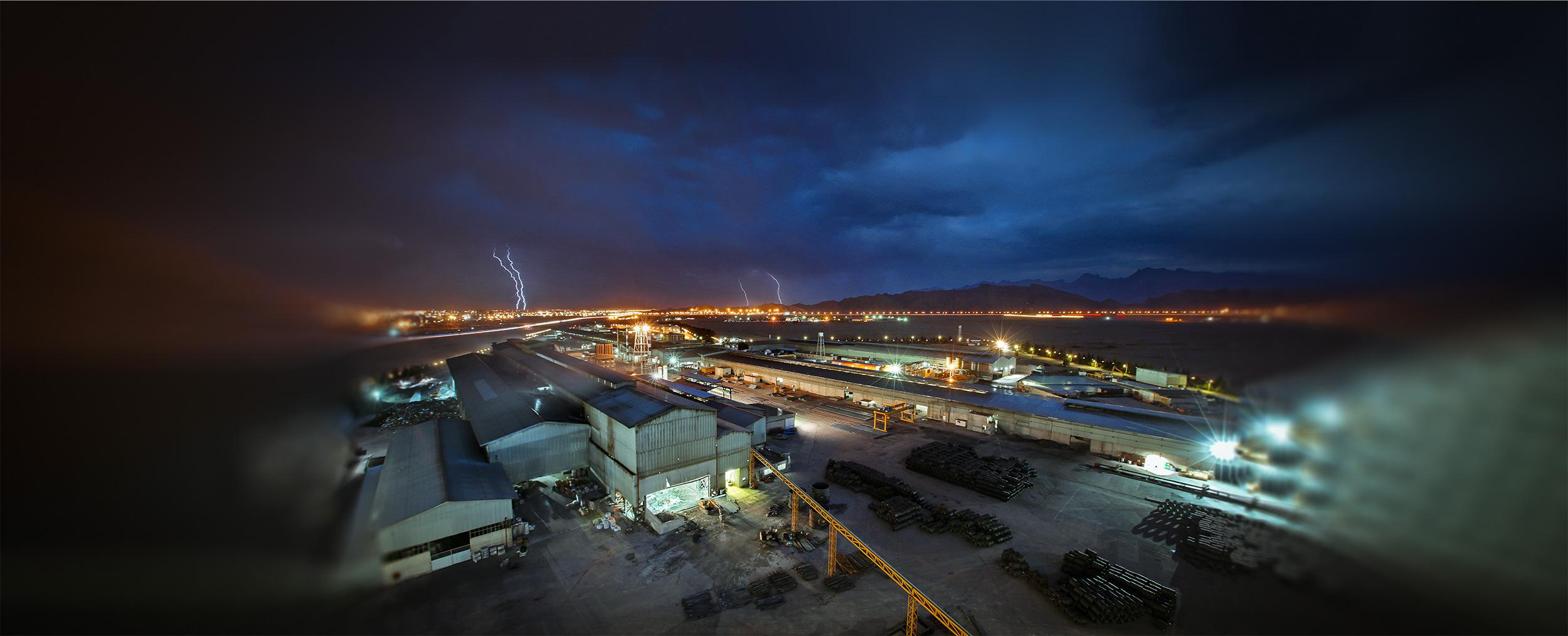 گروه صنعتی فولاد یزد